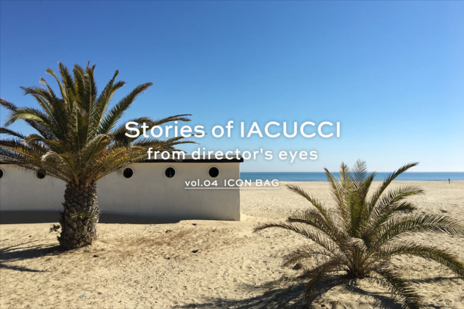 Stories of IACUCCI from director's eyes