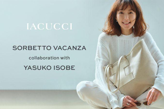 SORBETTO VACANZA collabration with YASUKO ISOBE